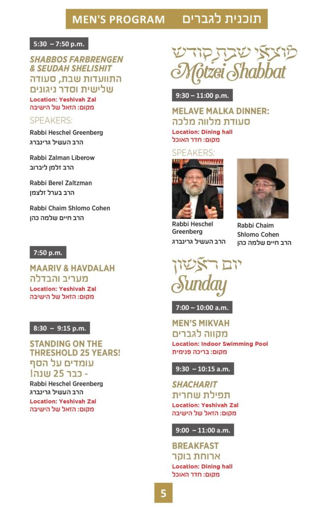 Program - Shabat Moshiach-page-005