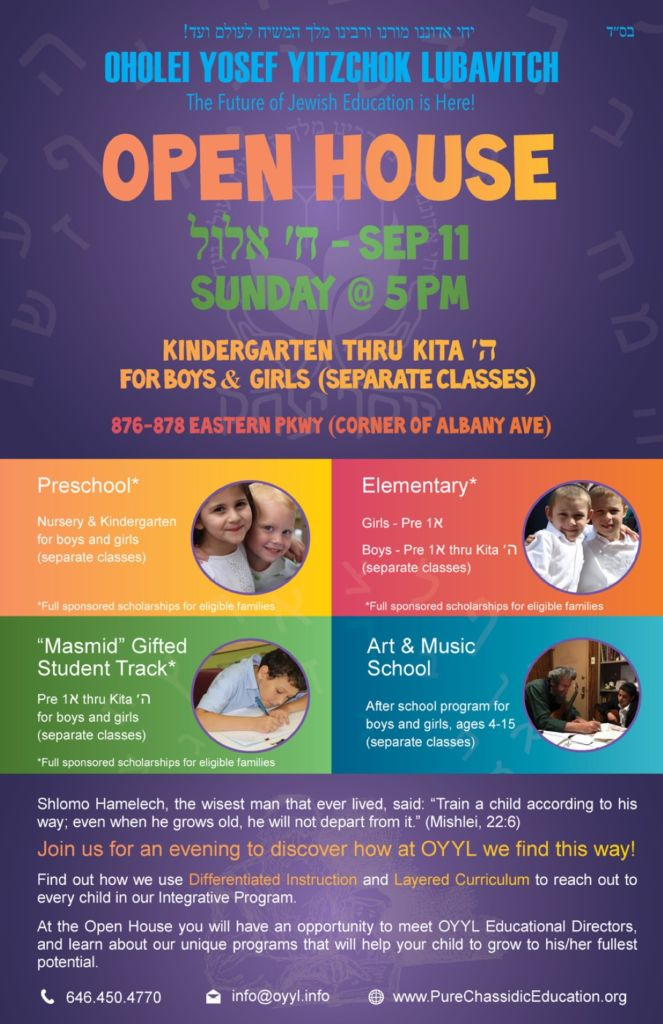 open-house_School_Final_Web